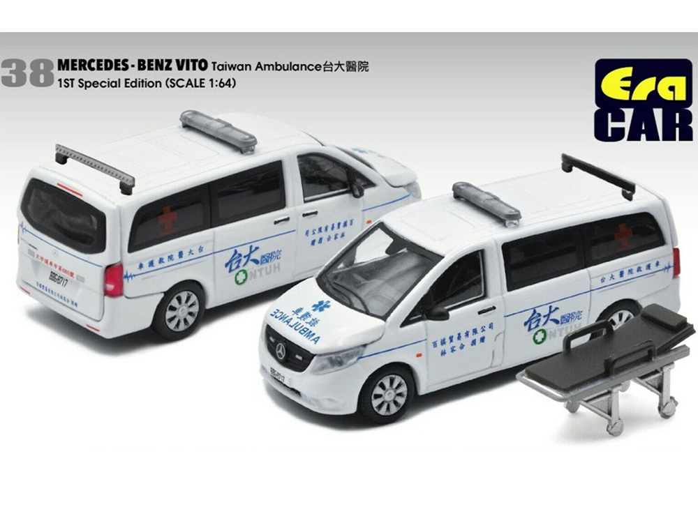 Taiwan Ambulance 1st Sp Mercedes-Benz Vito Era Car 1:64 Diecast Car 38 Ed.